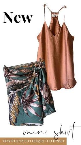 חצאית מעטפת מיני עלים זית