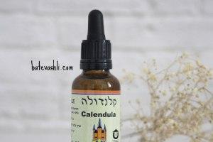 Calendula|ת.א. צמח קלנדולה - חיטוי טבעי
