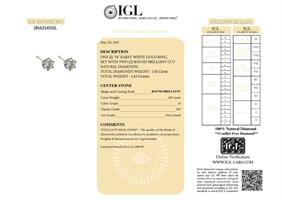 עגילי יהלום 14 קרט משובץ 1.10 קראט
