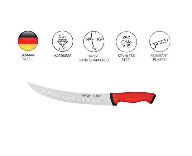 """סכין קצב 21 ס""""מ עם צלעות אוויר דואו"""