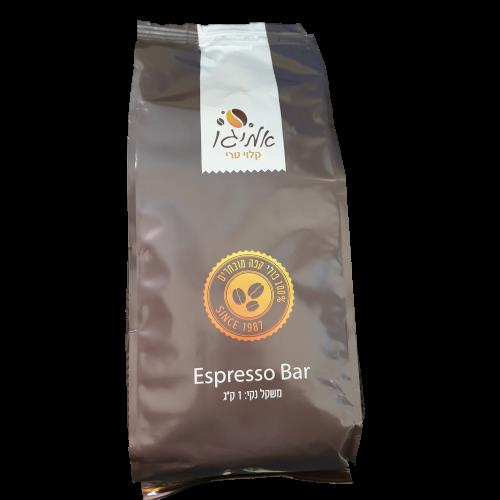 קפה אמיגו בר (1 קג) - Amigo Bar