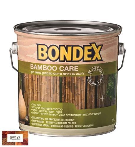 בונדקס במבוק- חומר להגנה על גדרות וריהוט מבמבוק Bondex Bamboo Care