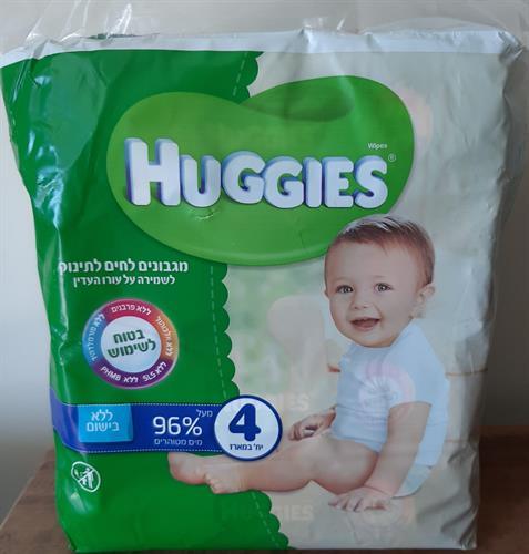 מארז מגבוני האגיס Haggis