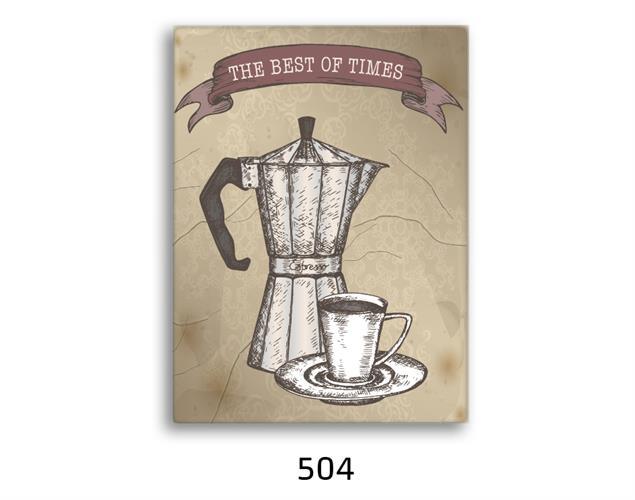 תמונת השראה מעוצבת לתינוקות, לסלון, חדר שינה, מטבח, ילדים - תמונת השראה דגם 504