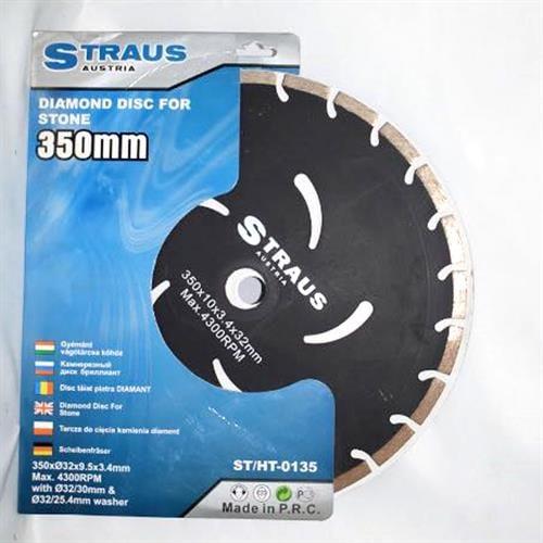 """דיסק יהלום לאבן 350 מ""""מ של חברת Straus Austria"""