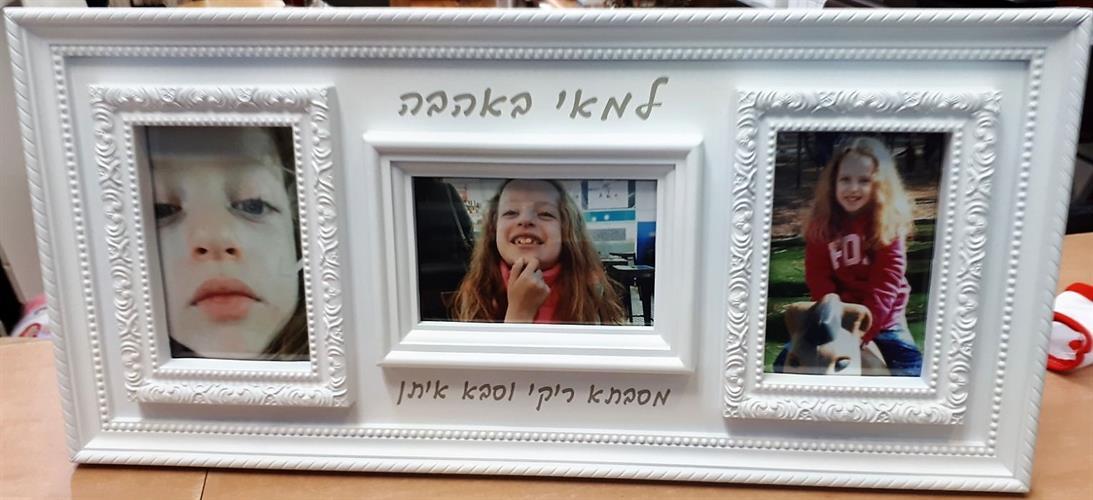 מסגרת תמונה עם חריטה בלייזר ישירות