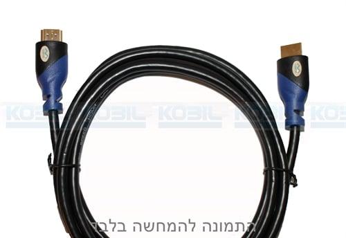 כבל HDMI זכר ל HDMI זכר באורך 5 מטר