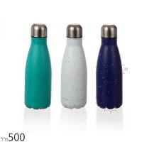 בקבוק נירוסטה 500