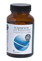 פרוביוטיקה 10 - Probiotic 10