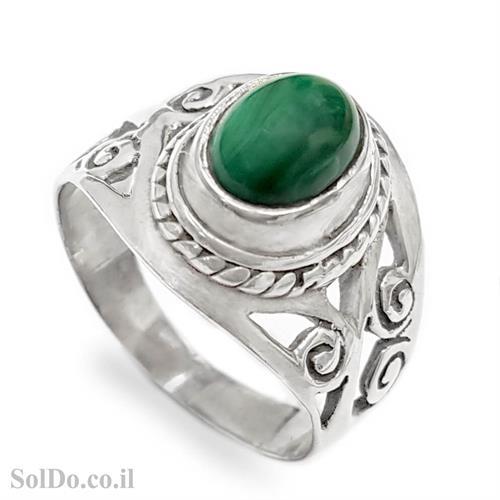 טבעת מכסף מעוצבת משובצת אבן מלכית  RG6043 | תכשיטי כסף 925