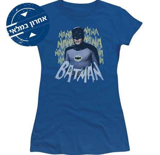 באטמן 66' - גזרת נשים