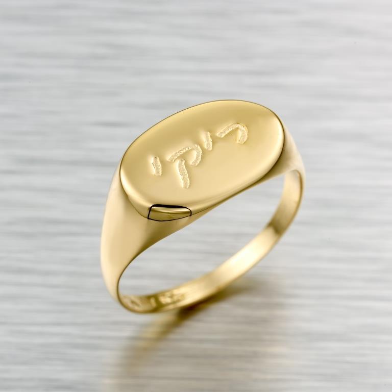 טבעת שם בעיצוב אישי גולדפילד 18 קראט איכותית משובצת זרקונים יפיפיה