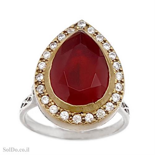 טבעת מכסף משובצת אבן זרקון אדומה, אבני זרקון שקופות וציפוי נחושת RG6171