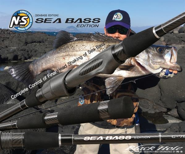SeaBass Edition