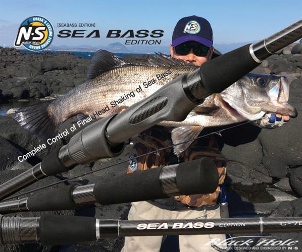 SeaBass Edition