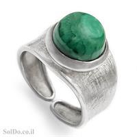 טבעת מכסף  משובצת אבן מלכית  RG6044 | תכשיטי כסף 925