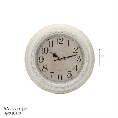 """שעון קיר קוטר 30 ס""""מ"""