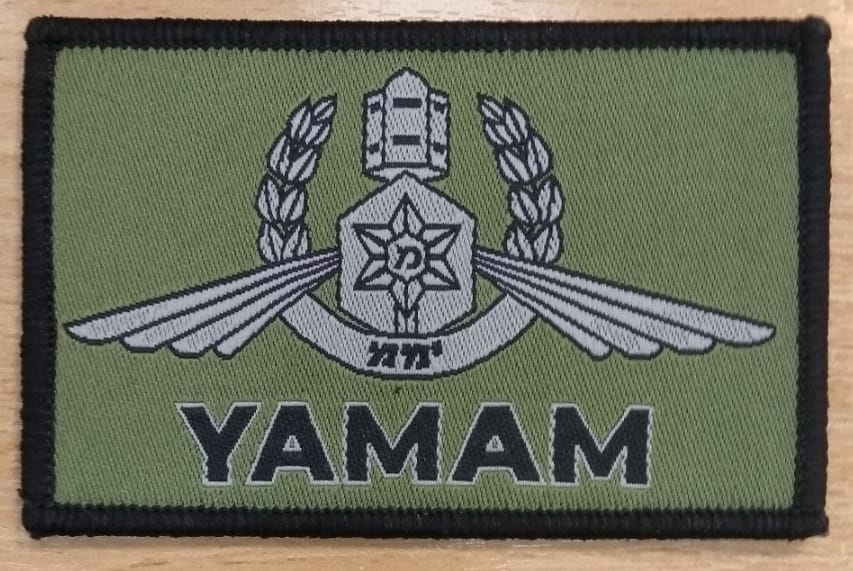 """פאטץ' סמל יחידה ימ""""מ  למדים כובעים חולצות ותיקים"""