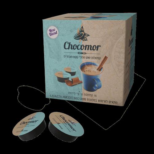 480 קפסולות Chocomor תואם  Lavazza a modo mio , מחיר יח' 0.90 שח