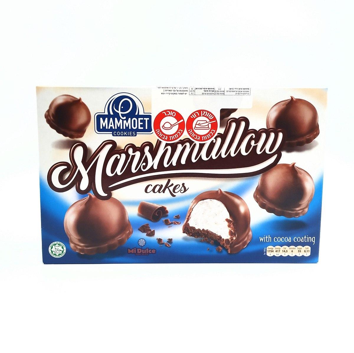 Marshmallow Cakes Choco