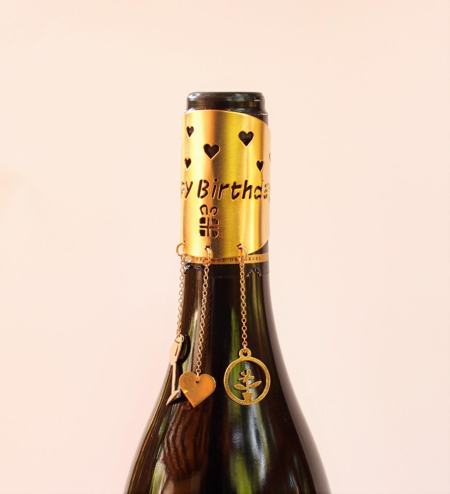 Wine Bottle Jewelry- Happy Birthday