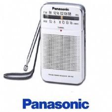 מערכת שמע ניידת Panasonic RFP50 פנסוניק