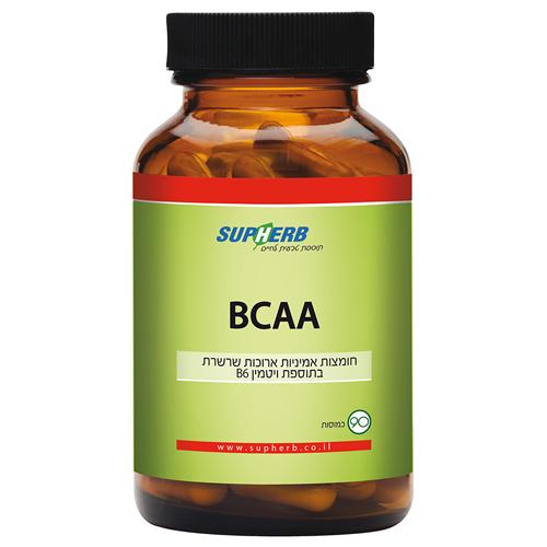 BCAA חומצות אמינו ארוכות שרשרת, 90 כמוסות, סופהרב