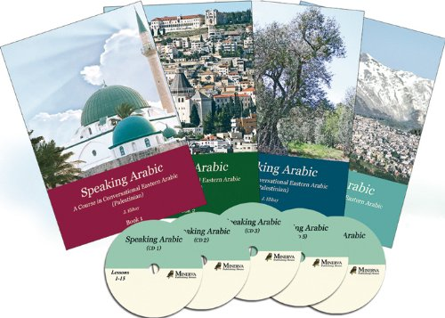 The Complete English Spoken colloquial Palestinian Arabic Self Instruction Course (4 books, 5 CDs)
