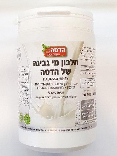 חלבון מי גבינה של הדסה 400 גרם בטעם נייטרלי
