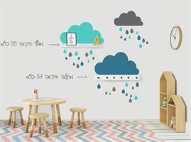 סט מדבקות 3 עננים (כחול, תכלת ולבן) כולל 30 טיפות גשם