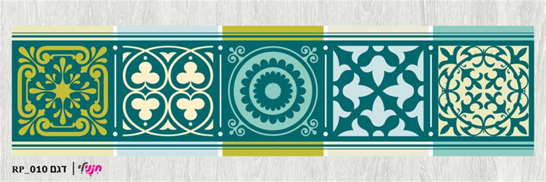 ראנר לשולחן אריחים טורקיז-ירוק RP_010