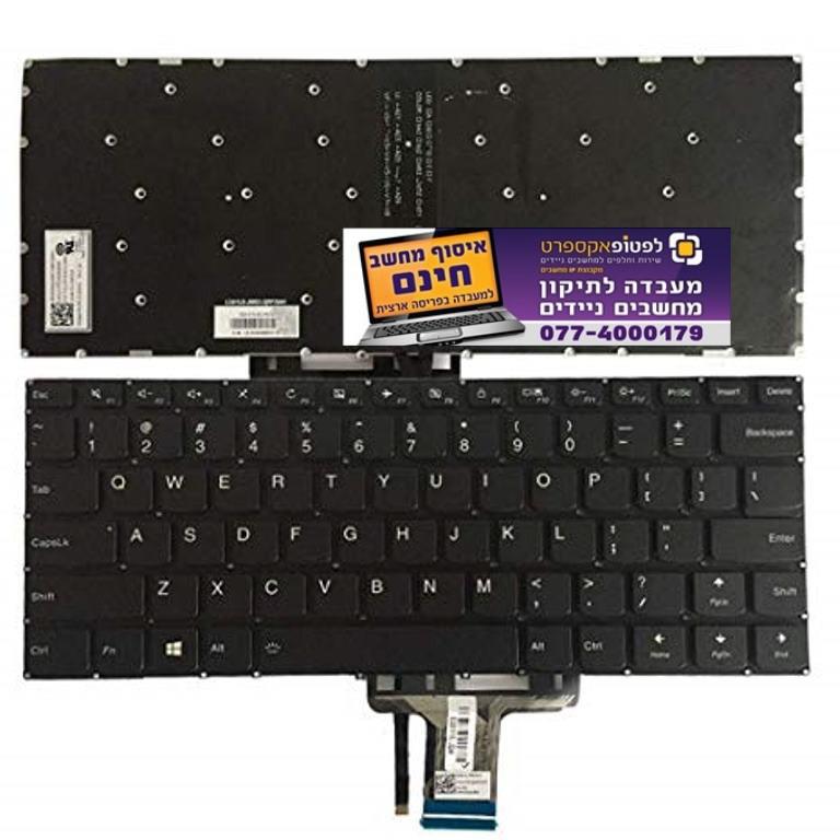 מקלדת למחשב נייד לנובו יוגה Lenovo Yoga 710-14IKB 710-14ISK 710-15IKB 710-15ISK Keyboard US Backlit