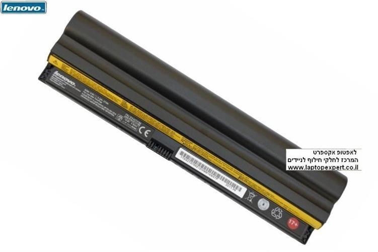 סוללה למחשב נייד לנובו  Lenovo IBM 42T4786 ThinkPad Edge-11, Edge-E10 , X100e , X120e black 57Wh