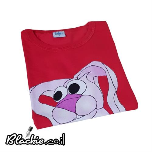 "Children colored - T shirt ""Vrudinka"" Deal single"