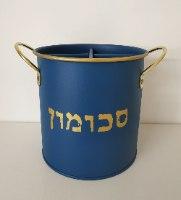 סכומון כחול - מעוצב - מתנה למטבח