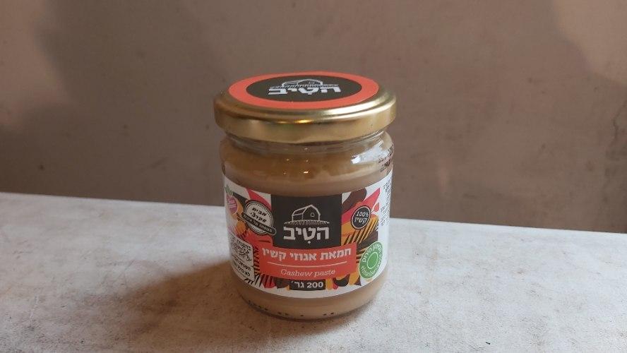 חמאת קשיו (200 גרם)