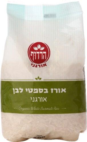 אורז בסמטי לבן אורגני הרדוף - 500 גרם