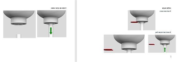 סנן קו פחם קוקוס בתקן NSF בעל תו תקן ישראלי