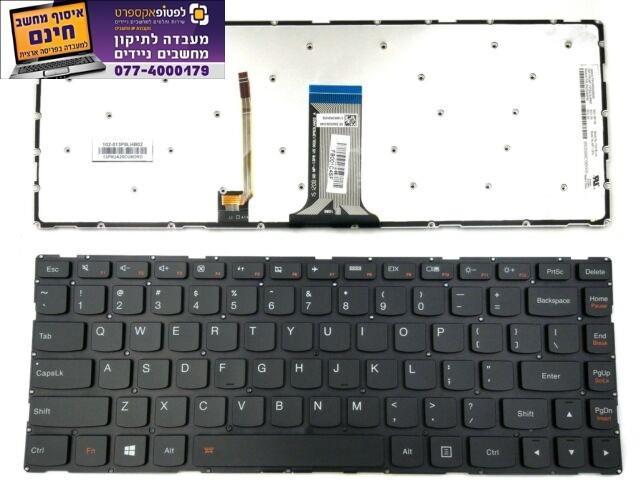 מקלדת למחשב נייד לנובו Lenovo Ideapad 100S-14IBR 300S-14ISK 500-14ISK Keyboard Backlit US