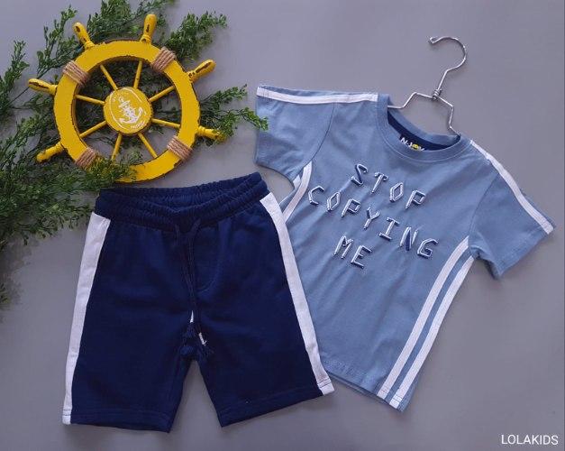 חליפת קיץ דגם 74