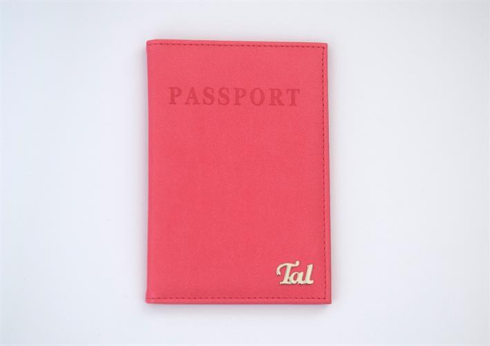 כיסוי לדרכון דמוי עור ורוד פוקסיה עם שם