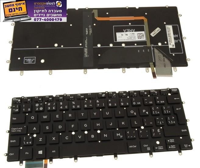 מקלדת מוארת להחלפה במחשב נייד דל Dell XPS 13 9343 13 9350 Keyboard US Backlit 0DKDXH