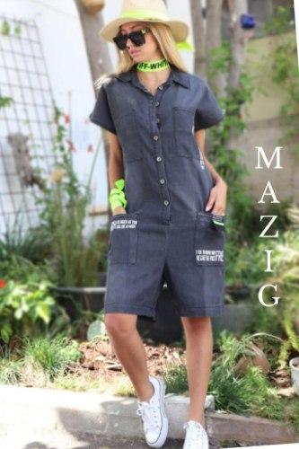 אוברול כיסים ג'ינס MAZIG