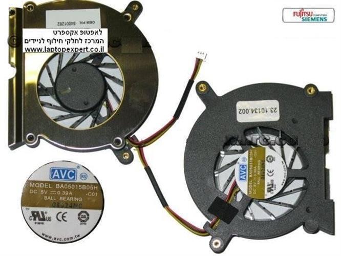 מאוורר למחשב נייד פוגיטסו Fujitsu Amilo Pro V2040 V2045 V2060 V2065 - 23.10134.002 CPU Fan