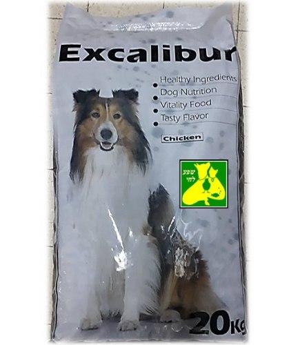 """אקסקליבור מזון לכלבים 20 ק""""ג"""