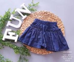 חליפת שורט חצאית דגם 828