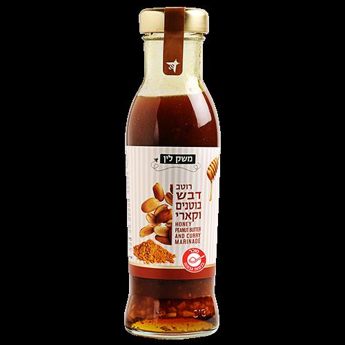 משק לין – רוטב דבש עם בוטנים וקארי – 320 גרם