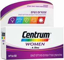 צנטרום מולטי ויטמין לנשים לשימוש יומיומי 60 טבליות