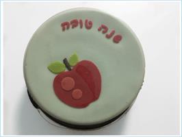 עוגה מעוצבת לראש השנה, מכוסה בבצק עיצובי לייט
