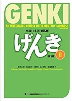Genki Elementary Japanese  TEXTBOOK (3nd Edition)